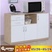 【時時樂限定】《Hopma》三門二抽五格廚房櫃