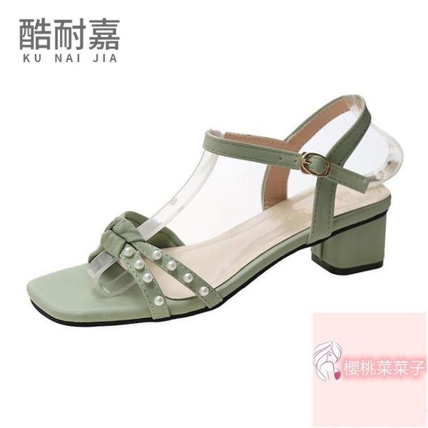 溫柔風粗跟羅馬女鞋高跟鞋涼鞋女小清新夏季甜美涼鞋【菜菜子】