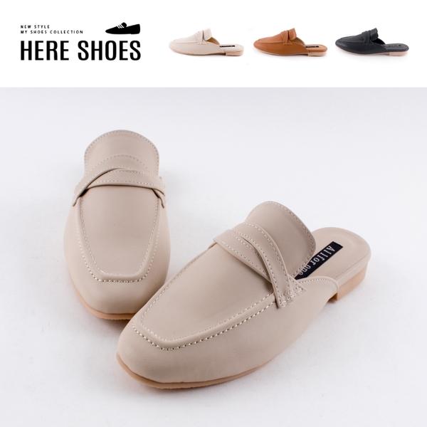 [Here Shoes]MIT台灣製 2.5cm穆勒鞋 優雅氣質扭結 皮革方頭粗跟半包鞋 懶人鞋 OL上班族─KG5090