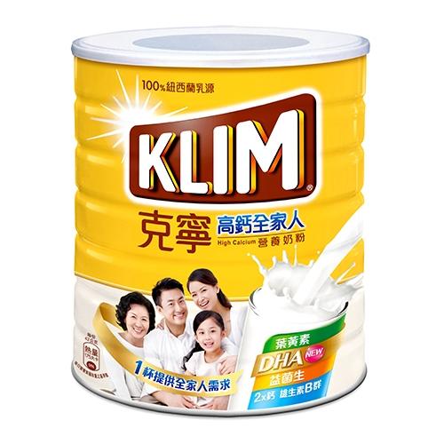 克寧高鈣全家人營養奶粉DHA 超值二入組【愛買】