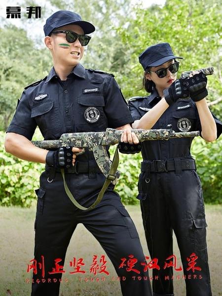 保安工作服套裝男夏裝短袖襯衣夏天薄款透氣夏季長袖保安制服春秋 卡卡西