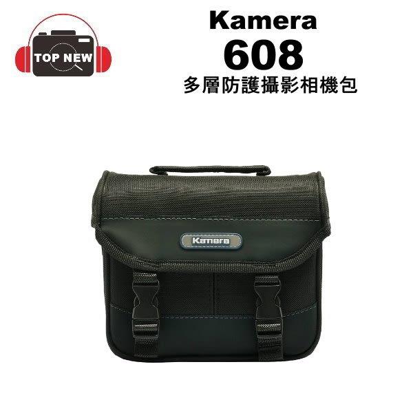 Kamera 佳美能 608多層防護攝影包 【台南-上新】 單眼 相機包 硬式包