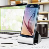 安卓手機通用充電支架數據線桌面充電底座可充電金屬多功能座充 莫妮卡小屋