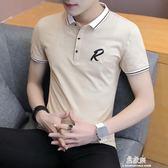 夏季男士短袖T恤韓版潮流男裝夏裝休閒POLO衫上衣服時尚百搭體恤     易家樂