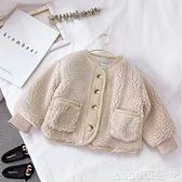 嬰兒羊羔毛外套 女童裝外套秋冬新款寶寶韓系洋氣加絨加厚短款羊羔毛上衣嬰兒夾克 coco