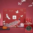 高檔創意中秋月餅禮盒包裝盒蛋黃酥禮品盒員工6粒裝可定制logo