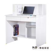 金點將白色二抽書桌下座(20JF/830-2)/H&D東稻家居