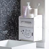 免打孔壁掛紙巾盒廁所衛生紙置物架衛生間防水抽紙盒廁紙盒 WE2505【東京衣社】