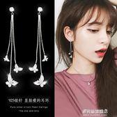 耳墜女氣質韓國簡約百搭蝴蝶長款吊墜超仙耳釘顯臉瘦的純銀耳環多莉絲旗艦店