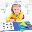 木質兒童磁性七巧板拼圖...