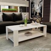 簡約現代茶幾客廳簡易茶幾特價免運木質長方形組裝小茶桌igo  潮流前線