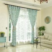 窗簾 定制布蘭達棉麻亞麻布料小清新田園臥室窗簾成品簡約現代全遮光窗簾布 莫妮卡小屋