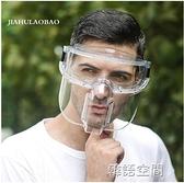 炒菜面具防油防飛濺面罩透明防油煙防飛濺燒菜防濺防沖擊防切割