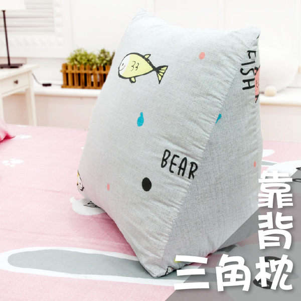 抬腳枕 三角枕 靠背枕 多功能靠枕 悠游小魚【台灣製、精梳純綿、A級空心棉】