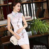 短款修身顯瘦改良日常短袖禮儀旗袍時尚短裙女士復古中式連身裙·花漾美衣