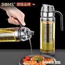 玻璃油壺自動開合防漏廚房家用裝油瓶油罐香油醬油醋壺調料瓶油瓶 奇妙商鋪