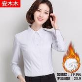 白襯衫女長袖職業冬季加絨加厚保暖工作服正裝工裝女裝白襯衣 快速出貨