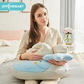 喂奶神器哺乳枕頭護腰新生兒坐月子防吐奶墊抱孩子嬰兒橫抱凳椅子 森活雜貨
