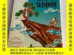 二手書博民逛書店ASIAPAC罕見COMIC SERIES ROOTS OF WISDOMY26171 蔡誌忠 ASIAPAC