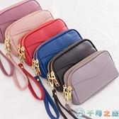 簡約女包手抓包鏈手拿包時尚手包手機包零錢包【千尋之旅】
