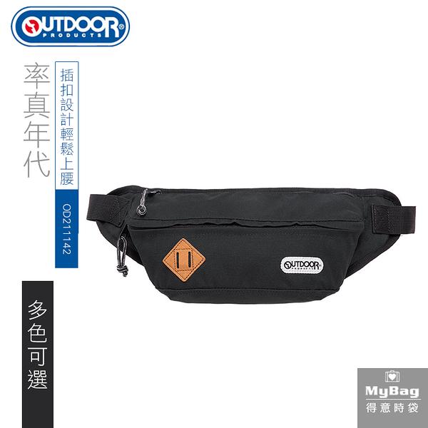 OUTDOOR 腰包 率真年代 隨身小包 多功能側背包 OD211142 得意時袋