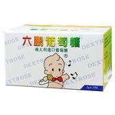 六鵬 葡萄糖(50包/包)x1