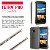SEIDIO TETRA Pro 極簡金屬邊框雙層保護殼 背面透明水晶殼包覆 HTC One M9