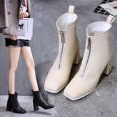 女靴子白色短靴秋冬季新款英倫風前拉鏈方頭馬丁靴高跟鞋粗跟
