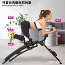 多功能仰臥板家用仰臥起坐卷腹運動健身器材練腹肌懶人收腹機QM『艾麗花園』