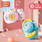 泡泡機 兒童電動吹泡泡機相機少女心全自動泡泡槍器抖音網紅玩具補充液水