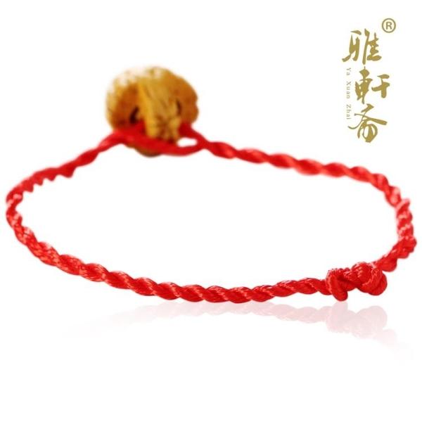 開光核桃紅繩編織手鏈 男女寶寶保平安 閨蜜情侶森系轉運古風手鏈