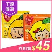 泰國 LOVE FARM 原味/辣味檸檬乾(30g) 款式可選【小三美日】原價$69