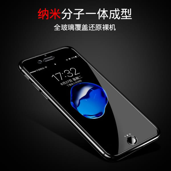 [24hr-現貨快出] 藍光護眼 0.2mm鋼化膜 iphone 6s 4.7 iphone 6s plus 5.5鋼化膜 防藍光護眼功能 保護貼