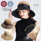 法式優雅蝴蝶結編織帽 防曬帽 遮陽帽 SW105377
