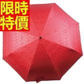 雨傘-防紫外線復古焦點抗UV男女遮陽傘6色57z54[時尚巴黎]