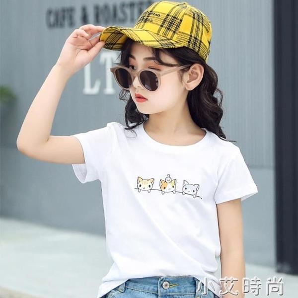 女童T恤短袖2021夏裝新款兒童純棉半袖上衣中大童白色寬鬆體恤潮 小艾新品