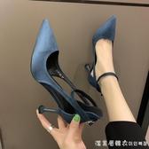 涼鞋女仙女風2020夏新款時尚性感一字扣帶休閒百搭包頭高跟鞋細跟 漾美眉韓衣