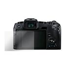 Kamera 9H鋼化玻璃保護貼 for Canon EOS RP