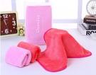 (現貨)新款美容巾 神奇清水卸妝毛巾神器 懶人潔面巾 【顏色不足隨機出貨】【H00609】