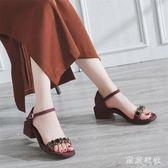 粗跟涼鞋新款夏季百搭時尚羅馬一字扣帶仙女chic晚晚高跟鞋 QQ29198『東京衣社』