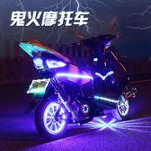 電瓶車 鬼火摩托車RSZ鬼火1代助力車可改裝可上牌踏板車125cc動力小跑車 igo 非凡小鋪