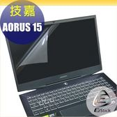【Ezstick】GIGABYTE AORUS 15 靜電式筆電LCD液晶螢幕貼 (可選鏡面或霧面)