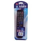 《 鉦泰生活館》適用新力 大通RM-Y861- 電視專用遙控器