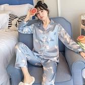 睡衣女春秋2021年新款長袖性感夏季冰絲女士家居服絲綢兩件套裝大 中秋特惠「快速出貨」