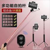自拍桿錘子科技1華為p9榮耀8堅果Pro V9自拍桿迷你自牌神器線控手機通用 數碼人生