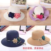 草帽 沙灘帽海邊太陽帽防曬女士遮陽帽-免運直出