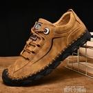2020新款男鞋時尚休閒皮鞋男士軟底戶外徒步運動鞋潮鞋縫制旅游鞋 依凡卡時尚