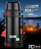保溫杯 保溫杯男大容量保溫壺不銹鋼家用旅行熱水瓶戶外便攜水壺2L