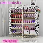 簡易鞋架家用經濟型實木多層組裝防塵牛津布鞋櫃家里人宿舍