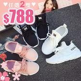 任選2雙788運動鞋韓版運動鞋簡約休閒風透氣舒適運動慢跑鞋【02S9003】